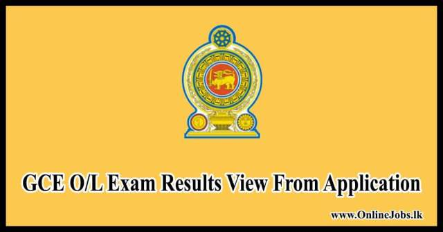 GCE O/L Exam Results View From Application