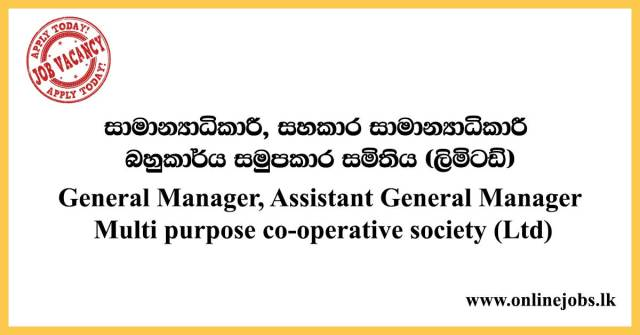 General Manager, Assistant General Manager - Galagedara Multi purpose co-operative society (Ltd)