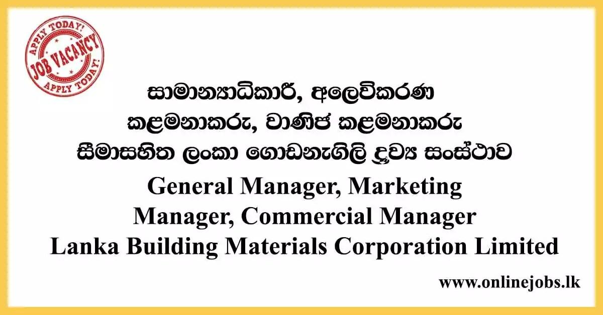 lanka Building Materials Corporation Limited Vacancies