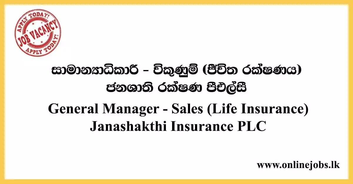 General Manager - Janashakthi Insurance Vacancies 2020