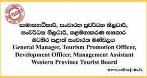 Management Assistant - Western Province Tourist Board Vacancies 2020