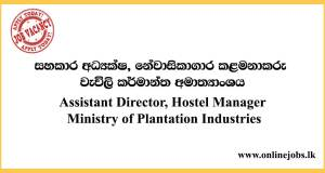 Assistant Director, Hostel Manager - Ministry of Plantation Industries