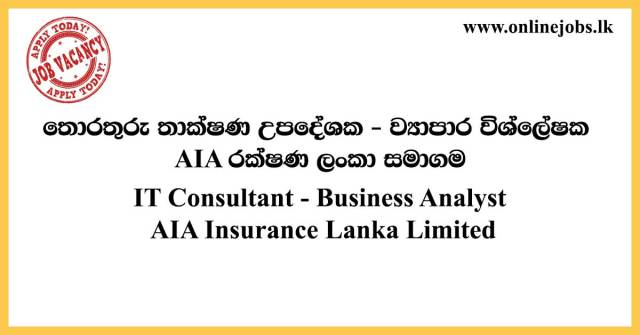 IT Consultant :Business Analyst - AIA Insurance Lanka Limited