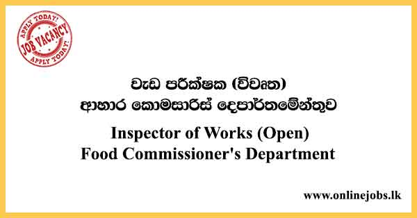 Food Commissioner's Department Vacancies