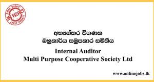Internal Auditor - Multi Purpose Cooperative Society Ltd Vacancies 2020