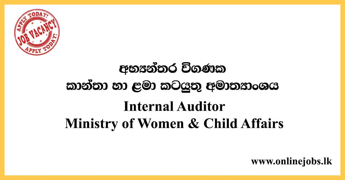 Ministry of Women & Child Affairs Vacancies