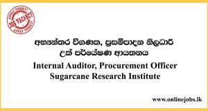 Sugarcane Research Institute Vacancies