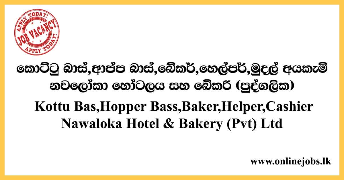 Cashier - Nawaloka Hotel & Bakery (Pvt) Ltd Vacancies