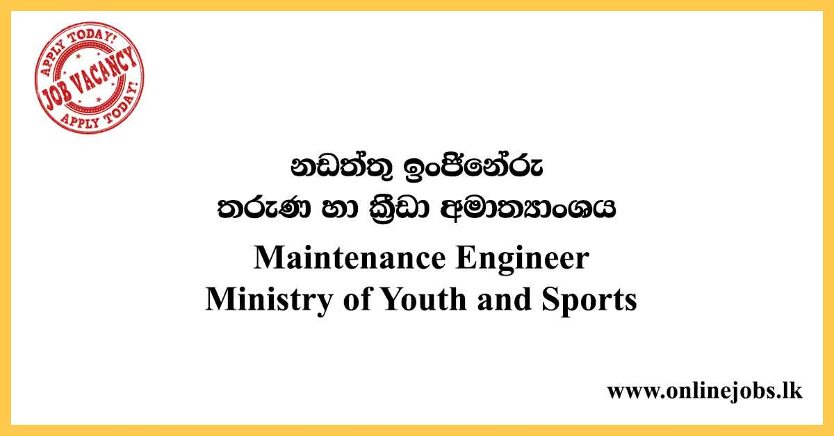 Maintenance Engineer - Ministry of Youth and Sports Vacancies 2021