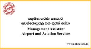 Management Assistant Vacancies - Airport and Aviation Services