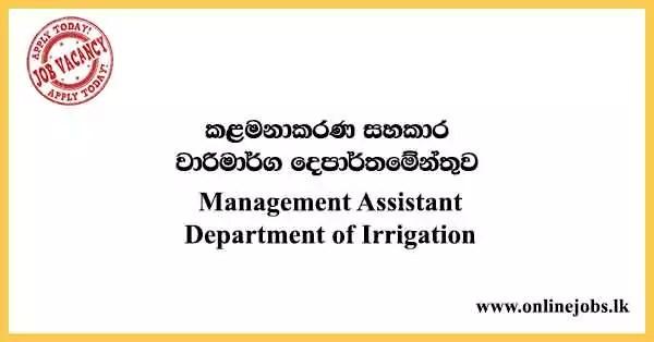 Management Assistant - Department of Irrigation Vacancies 2021