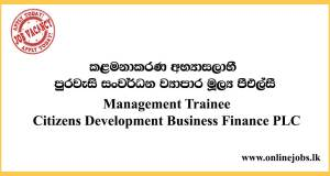 Management Trainee - Citizens Development Business Finance PLC