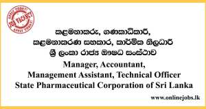 State Pharmaceuticals Corporation of Sri Lanka Vacancies 2020