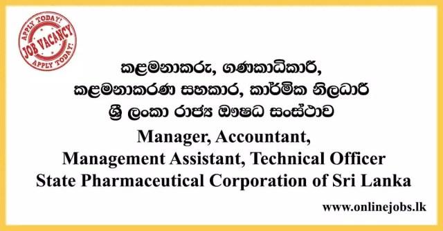 State Pharmaceuticals Corporation of Sri Lanka Vacancies 2020