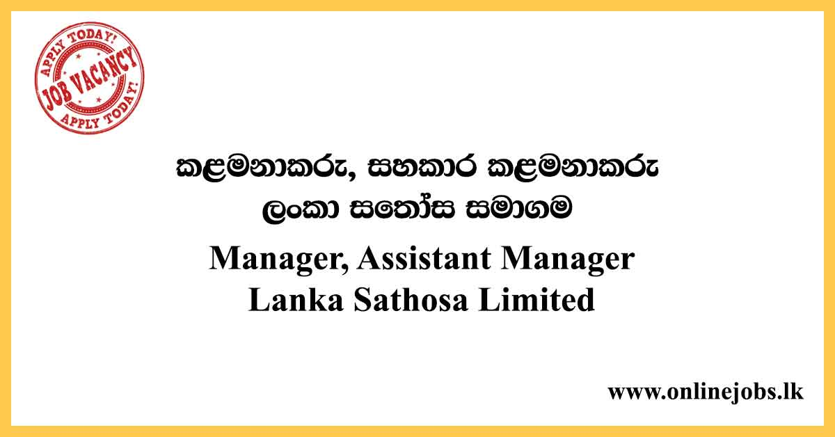 Manager, Assistant Manager - Lanka Sathosa Limited Vacancies 2020