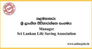 Sri Lankan Life Saving Association Vacancies