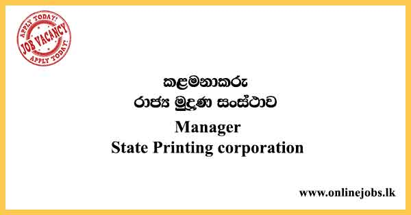 Manager - State Printing corporation Vacancies 2021