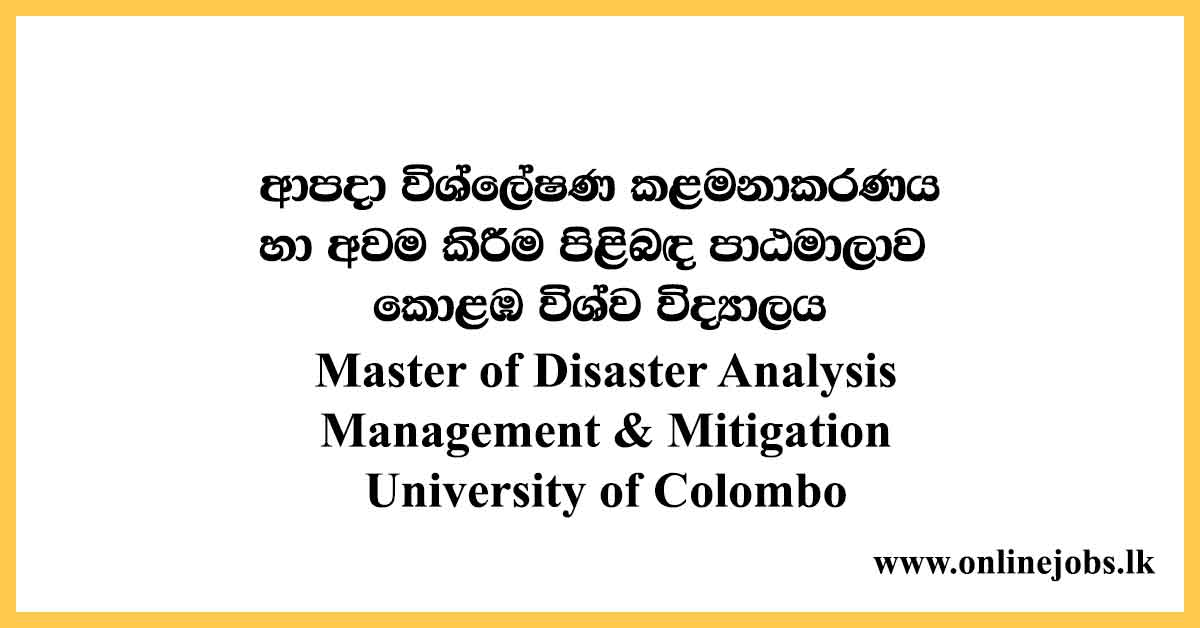 Disaster Analysis Management - University of Colombo Courses 2020