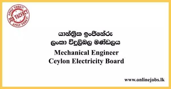 Mechanical Engineer Ceylon Electricity Board