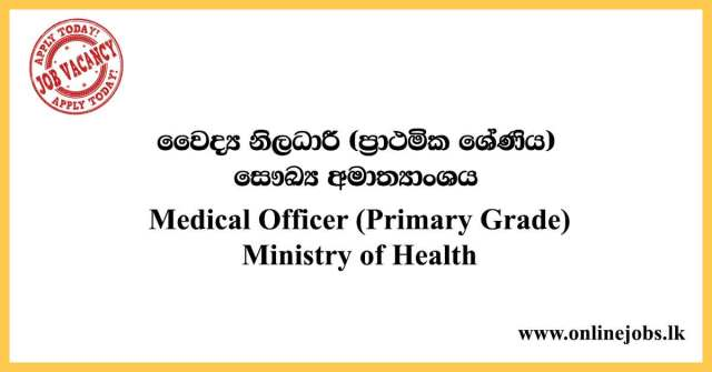 Medical Officer - Ministry of Health Vacancies 2020