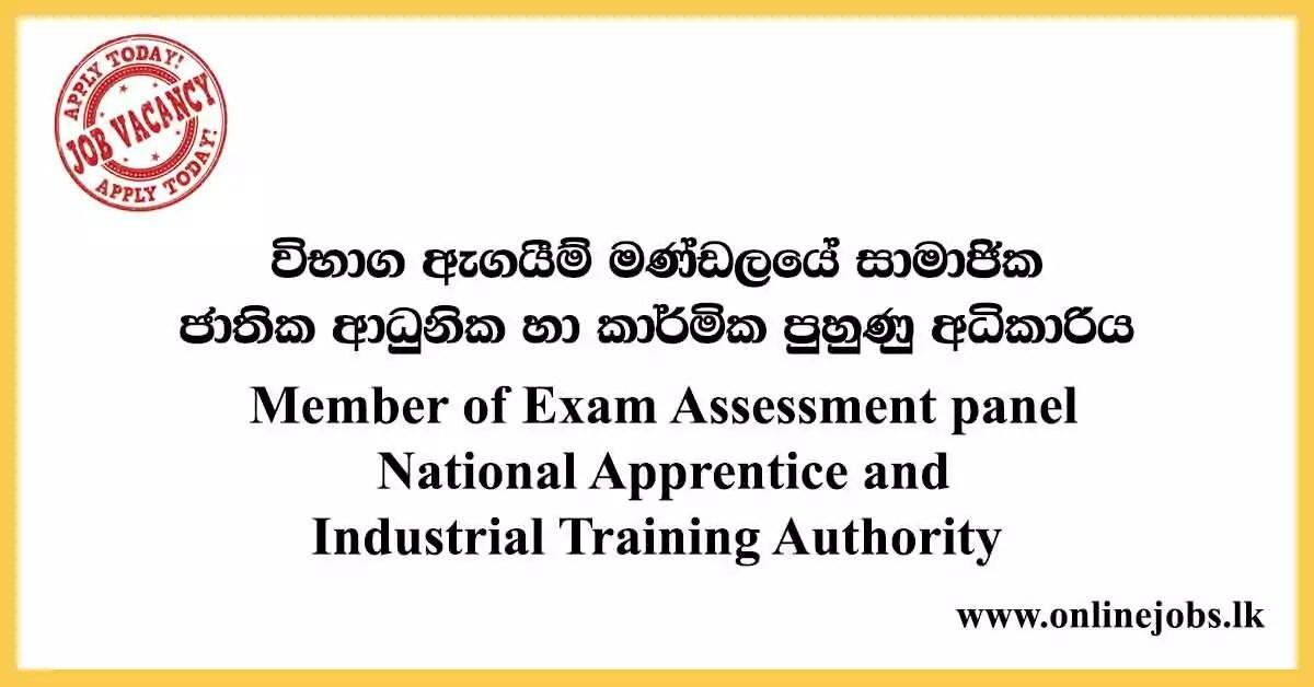 Member of Exam Assessment panel - NAITA Vacancies 2020