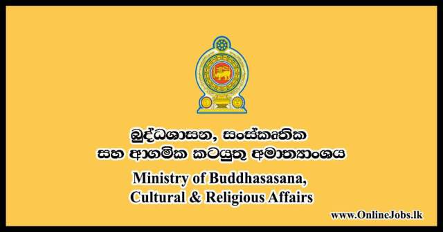 Ministry-of-Buddhasasana,-Cultural-&-Religious-Affairs
