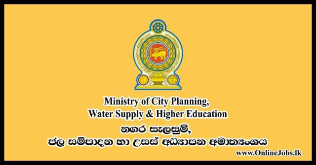 Ministry of City Planning, Water Supply & Higher Education
