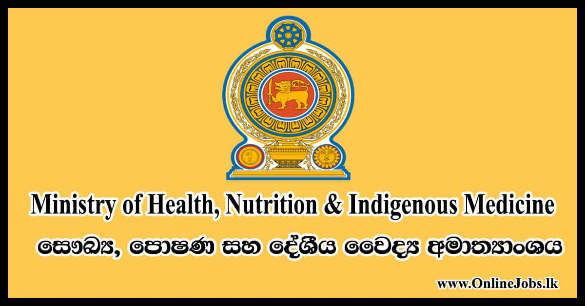 Data Entry Operator - Ministry of Health, Nutrition & Indigenous