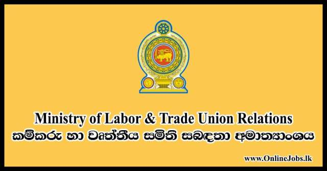 Ministry of Labor & Trade Union Relations