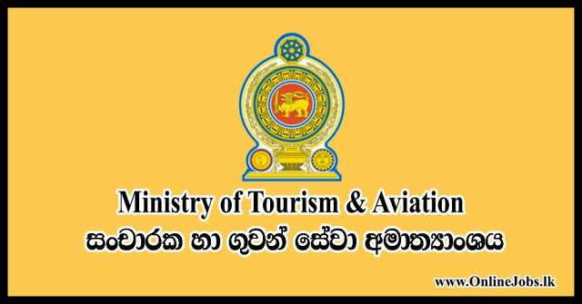 Ministry of Tourism & Aviation