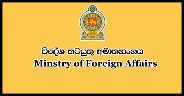 Ministry-of-foriegn-affiars