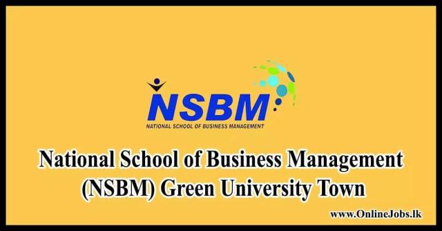 National School of Business Management (NSBM) Green University Town