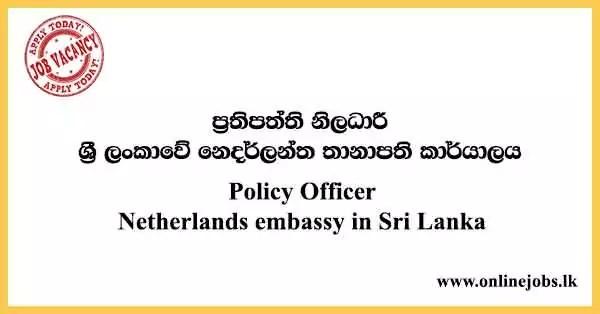 Netherlands-embassy-in-Sri-Lanka