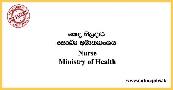 Nurse-Ministry-of-Health