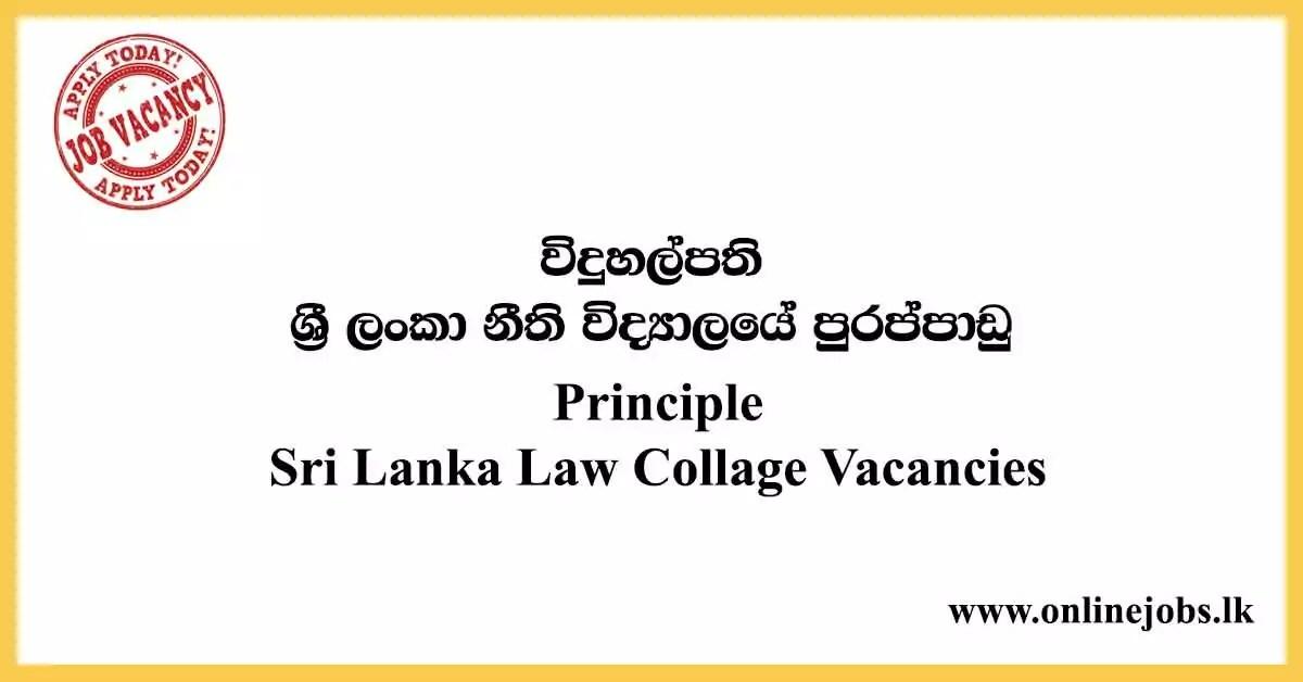 Post of Principle - Sri Lanka Law Collage Vacancies 2021
