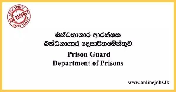 Prison Guard - Department of Prisons Vacancies 2021