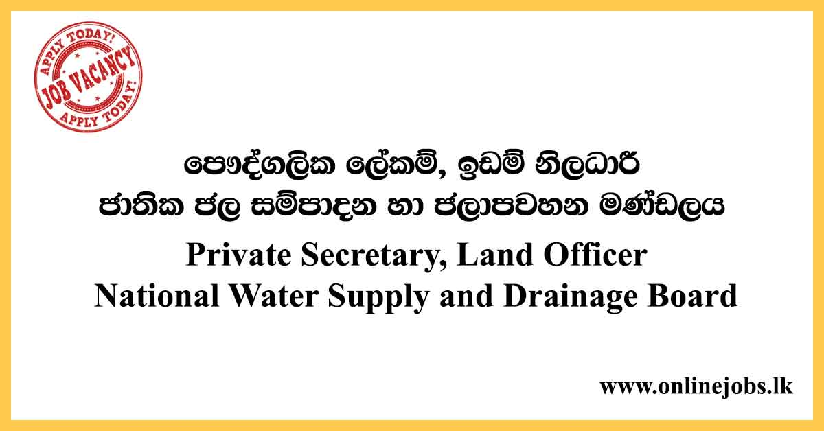 Land Officer - National Water Supply and Drainage Board Vacancies 2020