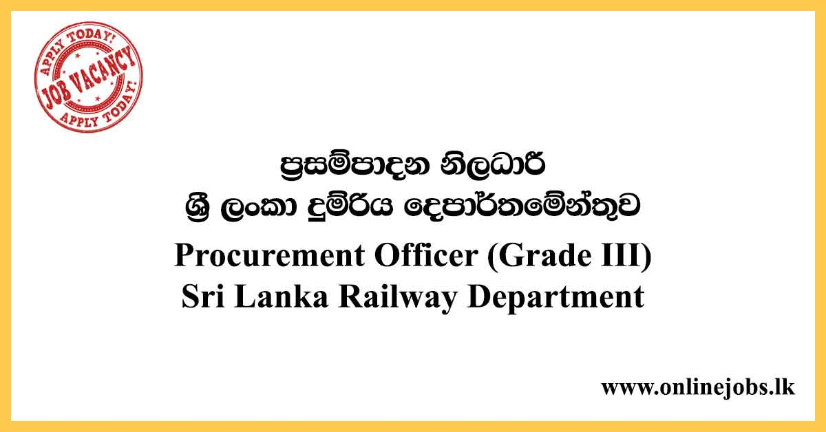 Procurement Officer - Sri Lanka Railway Department Vacancies 2020