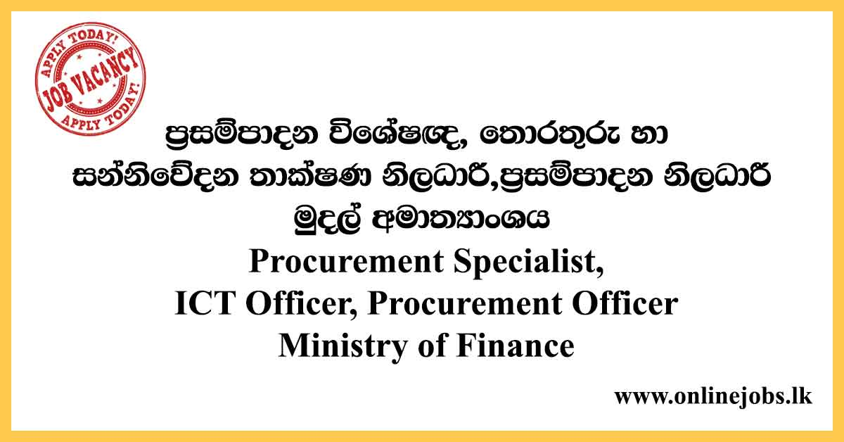 Ministry of Finance Vacancies