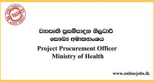 Project Procurement Officer – Ministry of Health Government Job Vacancies