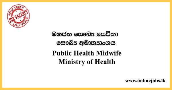 Public Health Midwife - Ministry of Health Vacancies 2021