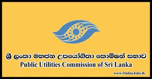 Public Utilities Commission of Sri Lanka