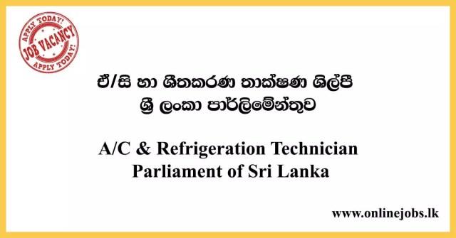 A/C & Refrigeration Technician - Parliament of Sri Lanka