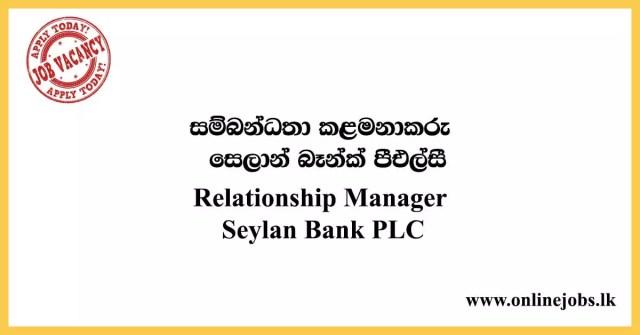 Relationship Manager - Seylan Bank PLC Job Vacancies