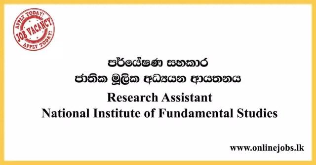 Research Assistant - National Institute of Fundamental Studies (NIFS) Vacancies