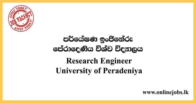 Research Engineer - University of Peradeniya Vacancies 2020