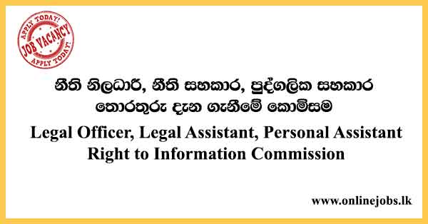 Right to Information Commission Vacancies 2021