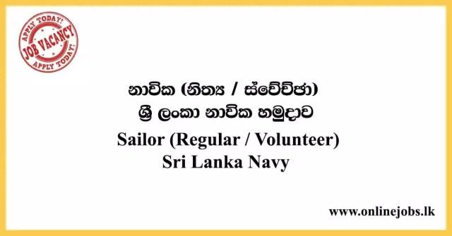 Sailor (Regular / Volunteer) - Sri Lanka Navy