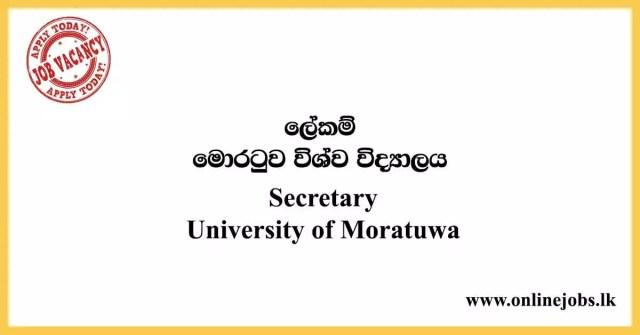 Secretary - University of Moratuwa Vacancies 2021