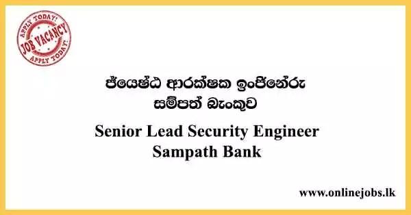 Senior Lead Security Engineer Sampath Bank